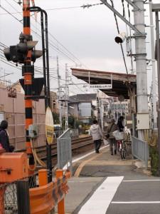 阪堺電車 東天下茶屋駅