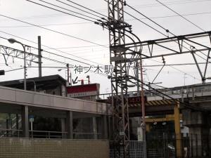 阪堺電車 神ノ木駅