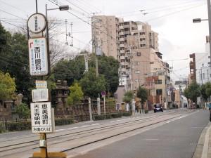 阪堺電車 住吉鳥居前駅