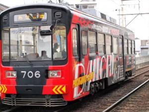 阪堺電車 車体3