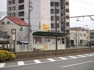 阪堺電車 神明町駅