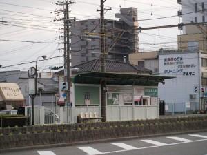 阪堺電車 妙国寺前駅