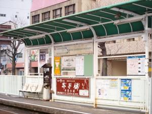 阪堺電車 宿院駅