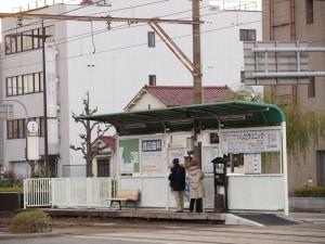 阪堺電車 寺地町駅