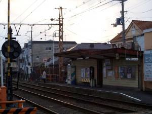 阪堺電車 東湊駅
