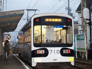 阪堺電車 船尾駅